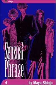 Sensual Phrase, Vol. 4 - Mayu Shinjo