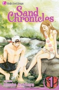 Sand Chronicles, Vol. 1 - Hinako Ashihara