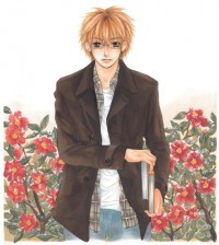 The Name of the Flower Vol. 4 - Ken Saitō, 斎藤 けん