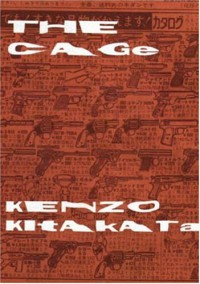 The Cage - Kenzo Kitakata, Paul Warham