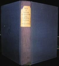 Zen in English Literature and Oriental Classics - R. H. Blyth