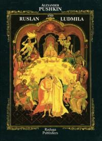 Ruslan and Ludmila - Alexander Pushkin