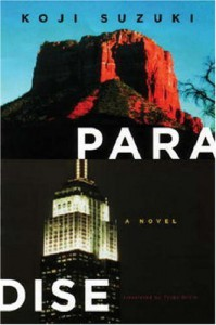 Paradise - Koji Suzuki, Glynne Walley, Tyran Grillo