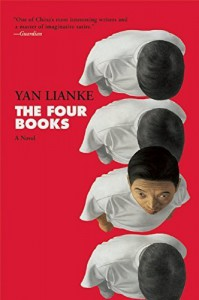 The Four Books by Lianke, Yan (2015) Hardcover - Yan Lianke