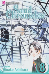 Sand Chronicles Vol 8 - Hinako Ashihara