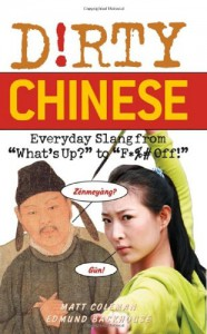 "Dirty Chinese: Everyday Slang from ""What's Up?"" to ""F*%# Off!"" - Matt Coleman, Edmund Backhouse"