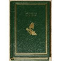 Jules Verne Omnibus - Jules Verne