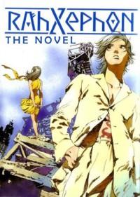 RahXephon - The Novel, Volume 1 - Hiroshi Ohnogi