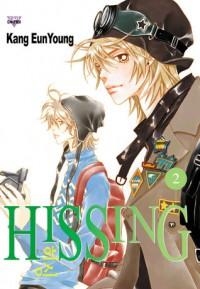 Hissing, Volume 2 - HaNa Lee, HaNa Lee