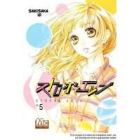 Strobe Edge Vol. 5 (Strobe Edge, #5) - Io Sakisaka
