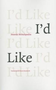 I'd Like - Amanda Michalopoulou, Karen Emmerich