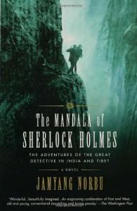 Mandala of Sherlock Holmes - Jamyang Norbu