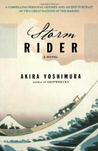 Storm Rider - Akira Yoshimura, Philip Gabriel