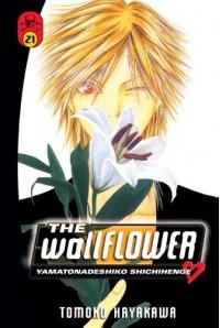 The Wallflower, Vol. 21 - Tomoko Hayakawa