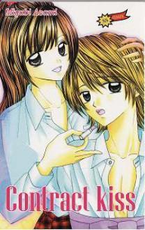 Contract Kiss - Miyabi Asami