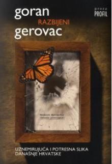 Razbijeni - Goran Gerovac