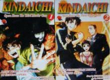 Kindaichi : Opera House the Third Murder Case (1 - 2) - Seimaru Amagi, Sato Fumiya