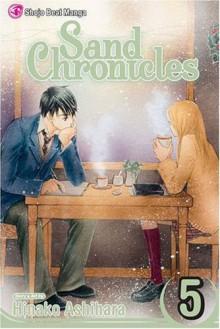 Sand Chronicles, Vol. 5 - Hinako Ashihara