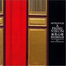 Metropolis: A Prime Vision/Photographs by Sun-chang Lo - Sun-chang Lo