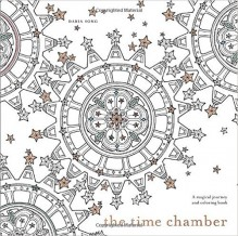 The Time Chamber - Daria Song