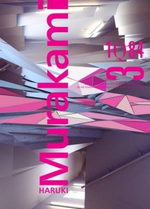 1Q84, #3 - Haruki Murakami, Anna Zielińska-Elliott