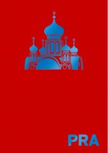 PRA. Ilustrowany atlas architektury Pragi - Magdalena Piwowar, Maciej Czeredys, Ewa Ziajkowska, Maciej Drążkiewicz, Mateusz Gryzło, Peter Łyczkowski