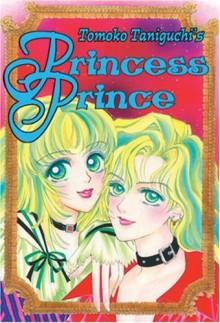 Princess Prince - Tomoko Taniguchi