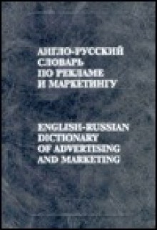 English-Russian Dictionary of Advertising and Marketing: About 40 000 Terms : Bilingual - V. B. Bobrov