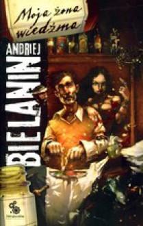 Moja żona wiedźma - Andriej Bielanin