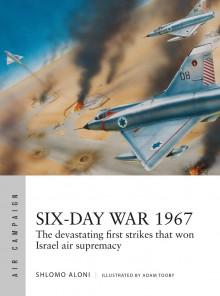 Six-Day War 1967 - Shlomo Aloni