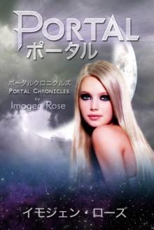 ポータル - Imogen Rose, Nobue Kuebler