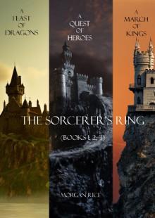 Sorcerer's Ring Bundle (Books 1,2,3) (The Sorcerer's Ring) - Morgan Rice