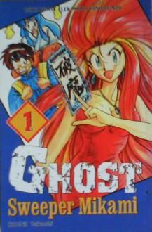 Ghost Sweeper Mikami (series 1 - 39) - Takashi Shiina
