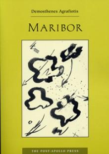 Maribor - Demosthenes Agrafiotis, John Sakkis, Angelos Sakkis, Demosthenes Agraphiotes