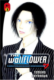 The Wallflower, Vol. 3 - Tomoko Hayakawa, David Ury
