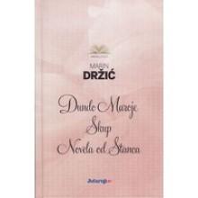 Dundo Maroje - Skup - Novela od Stanca - Marin Držić, Frano Čale