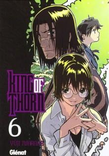 King of Thorn 6 - Yuji Iwahara, 岩原裕二