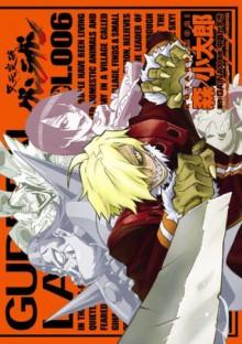 天元突破グレンラガン(6) (電撃コミックス) (Japanese Edition) - 森 小太郎, Gainax, 中島 かずき