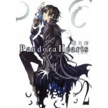 Pandora Hearts, #2 - Jun Mochizuki