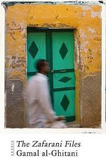 The Zafarani Files - Jamāl Ghīṭānī, Farouk Abdel Wahab