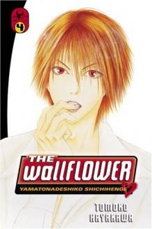 The Wallflower, Vol. 4 - Tomoko Hayakawa, David Ury
