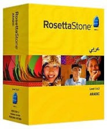 Rosetta Stone Version 3 Arabic Level 1 & 2 with Audio Companion - Rosetta Stone