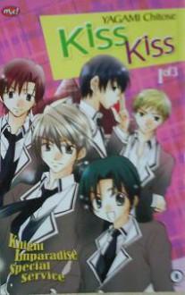Kiss Kiss (1 - 3) - Chitose Yagami