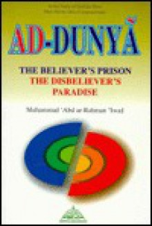 Ad-Dunya - Abd al-Rahman Iwad Muhammad
