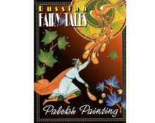 Russian Fairy-Tales: Palekh Painting - Alexei Orleansky