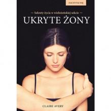 Ukryte żony - Claire Avery