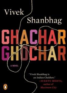 Ghachar Ghochar - Vivek Shanbhag, Srinath Perur