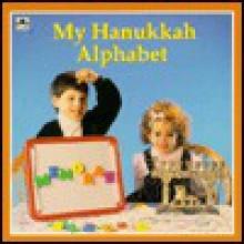 My Hanukkah Alphabet - Golden Books