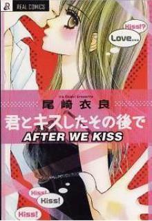 After We Kiss - Ira Ozaki