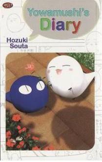 Yowamushi's Diary - Hozuki Souta